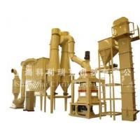 Buy cheap Marble grinding mill from wholesalers