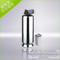 Buy cheap Wei Chuan water Central soft water (household water softener) WA-R2.5Ta from wholesalers