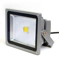 Buy cheap 30w Led Floodlight from wholesalers