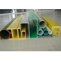 Buy cheap FRP profiles product