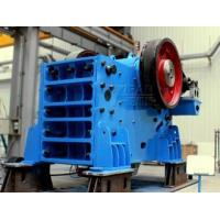 Buy cheap JC Jaw Crusher from wholesalers