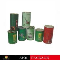 Buy cheap round paper tube AQP-003 product