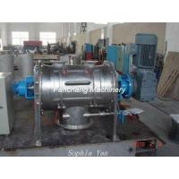Buy cheap Ploughshare Mixer product