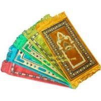 Buy cheap Saudi made Islamic Prayer Rug for kids from wholesalers