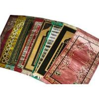 Buy cheap Fine Quality Muslim Prayer Mat from wholesalers