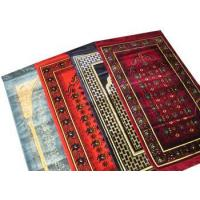 Buy cheap High Quality Prayer Rug (Assorted Designs) from wholesalers