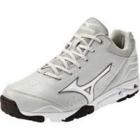 Buy cheap Mizuno Men's Speed Trainer 4 Training Shoes from wholesalers