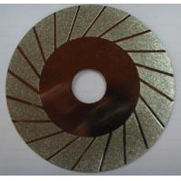Buy cheap electroplated sun-continuous rim cutting blade from Wholesalers