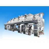 Buy cheap Film/paper converting machine NO.FTB-M FTB-M Multifunctional Lamination and Coating Line from wholesalers