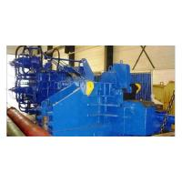 Buy cheap Used and refurbished machinery Used scrap baler Becker GS-1 from wholesalers
