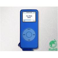 China Silicone Case for iPod nano with Connector Cover on sale