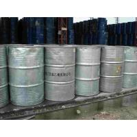 Buy cheap Solvents /petro chemicals MEK from wholesalers