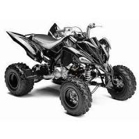 Buy cheap YAMAHA ATVS Raptor 700R SE from wholesalers