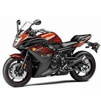 Buy cheap MOTORCYCLES FZ6R from wholesalers