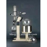 Buy cheap Laboratory instrument environmental protection instrument no product