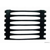 Buy cheap Uniaxial geogrid from wholesalers