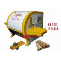 Buy cheap Square timber saws.. Up and down square lumber saw from wholesalers