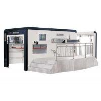 Buy cheap XMB-1300 Semi-automatic Flat Bed Die-cutting and Creasing Machine product
