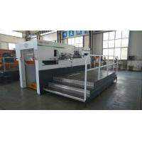 Buy cheap XMQ-1050E Automatic Die cutting Machine without Stripping Facility product