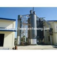 Buy cheap Syngas Producer Gas Purification System from wholesalers