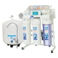 Buy cheap REVERSE OSMOSIS 6 SYSTEM W/Pump from wholesalers
