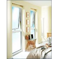 Buy cheap UPVC Reversible Windows from wholesalers