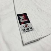 Buy cheap HSU Single Weave Judo Gi from wholesalers