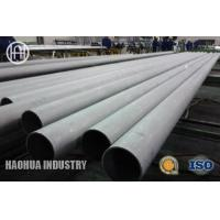 Buy cheap 254SMO/F44 (UNS S31254/W.Nr.1.4547) stainless steel pipes and tubes product