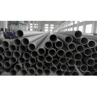 TP321H/316H/316TI/317L/347H Stainless stee tubes