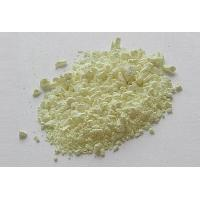 Buy cheap Anthraquinone (CAS No. 84-65-1) from wholesalers