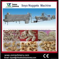 Buy cheap Vegetarian Soya Meet Machine,Soya Nuggets Machinery from wholesalers