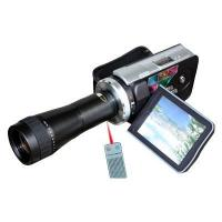 Buy cheap Telescope NO.: HD668T from wholesalers