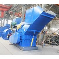 Buy cheap PS-800 Steel Scrap Crusher from wholesalers