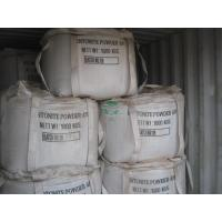Buy cheap Clays / Weighting Materials from wholesalers