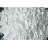 Buy cheap Antimony Trioxide Powder  602 from Wholesalers