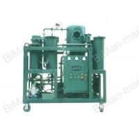 Buy cheap Marine Oily Water Separator Marine Phosphate Fire-resistant Oil Purifier from wholesalers