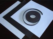 Buy cheap Flexible Magnets product