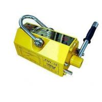 Buy cheap Magnetic Lifter product