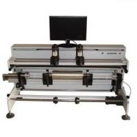 Buy cheap YG-320 plate mounter product