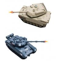 Buy cheap RC TANK HY-110892 from wholesalers