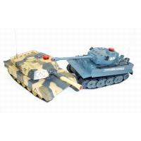 Buy cheap RC TANK HY-109674 from wholesalers