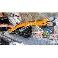 Buy cheap Rock loader from wholesalers