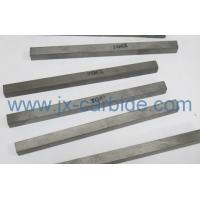 Buy cheap Carbide Moulds And Rods(16)  Sand making machine Tungsten carbide strips from wholesalers