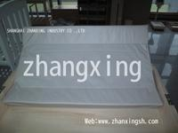Buy cheap Children sleeping mat from wholesalers