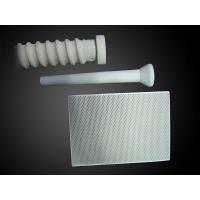 Buy cheap Structural Ceramics cordierite insulators parts-11 product