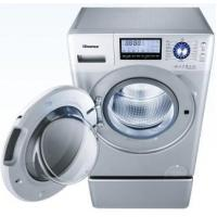 Buy cheap Washing Machine Drum washing machine from wholesalers