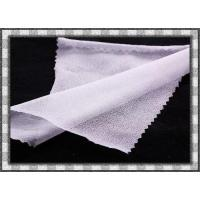 Buy cheap Non-woven Fusible Interlining D3026C from wholesalers