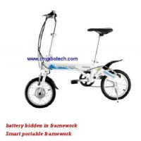 Buy cheap 14 Inch electric foldig bike for UK from wholesalers