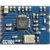 Buy cheap RF Module 433MHz transmission module from wholesalers