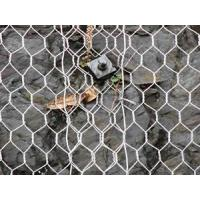 Buy cheap Types of Woven Gabion Rockfall Protection from wholesalers